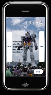 100929a.jpg